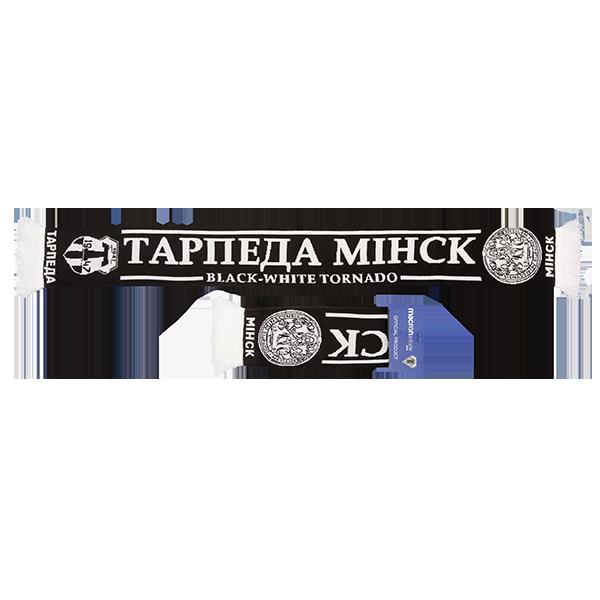 e57f89c71b91 Шарф болельщика Торпедо - Интернет-магазин спортивной одежды 2019 ...