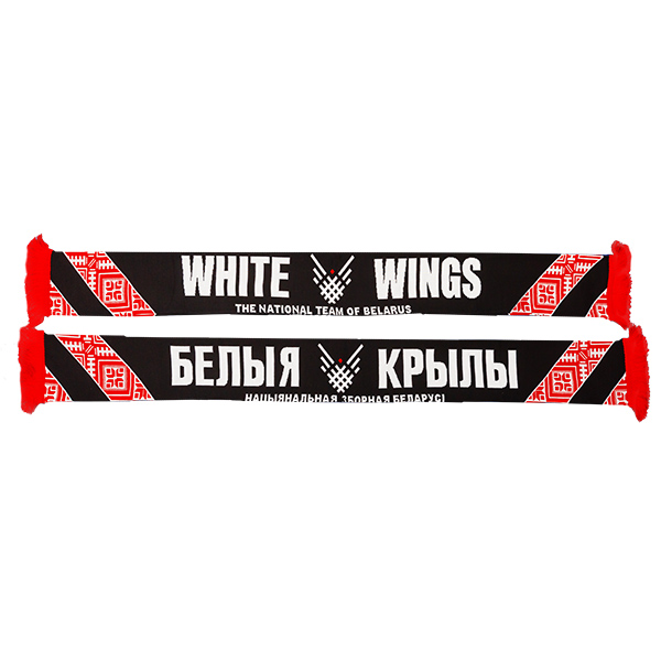 a04629a09352 Шарф болельщика Белыя крылы White wings - Интернет-магазин ...