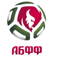 ABFF_logo1